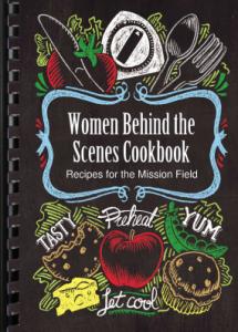 WBTS Cookbook